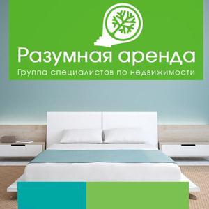 Аренда квартир и офисов Трехгорного