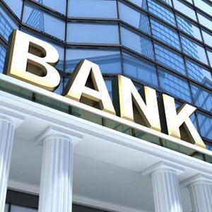 Банки Трехгорного
