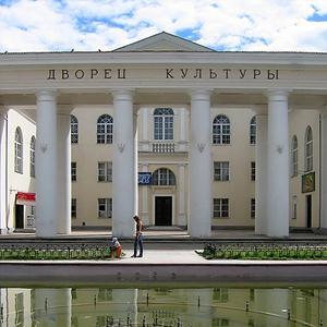 Дворцы и дома культуры Трехгорного