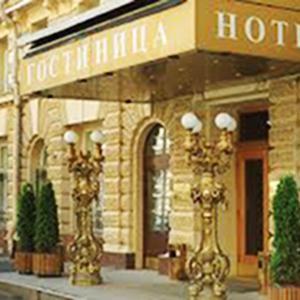 Гостиницы Трехгорного