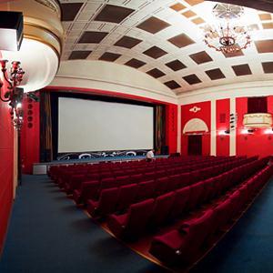 Кинотеатры Трехгорного