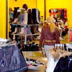 Магазины одежды и обуви Трехгорного