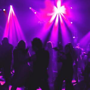 Ночные клубы Трехгорного