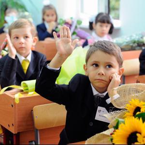 Школы Трехгорного