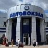 Автовокзалы в Трехгорном