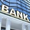 Банки в Трехгорном