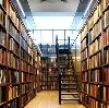 Библиотеки в Трехгорном