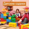 Детские сады в Трехгорном