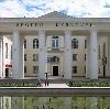 Дворцы и дома культуры в Трехгорном