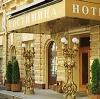 Гостиницы в Трехгорном