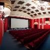 Кинотеатры в Трехгорном