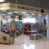 Книжные магазины в Трехгорном