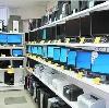 Компьютерные магазины в Трехгорном
