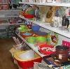 Магазины хозтоваров в Трехгорном