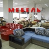 Магазины мебели в Трехгорном