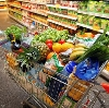 Магазины продуктов в Трехгорном