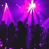 Ночные клубы в Трехгорном