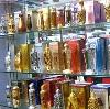 Парфюмерные магазины в Трехгорном