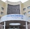 Поликлиники в Трехгорном
