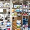 Строительные магазины в Трехгорном