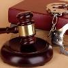 Суды в Трехгорном