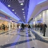 Торговые центры в Трехгорном