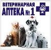 Ветеринарные аптеки в Трехгорном