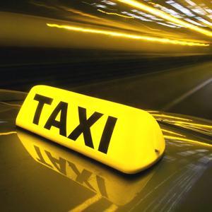 Такси Трехгорного