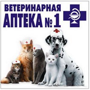 Ветеринарные аптеки Трехгорного