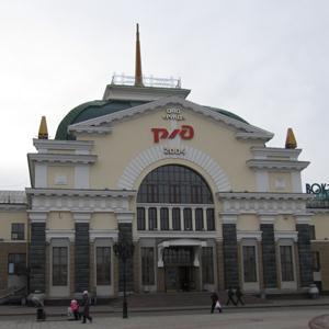 Железнодорожные вокзалы Трехгорного
